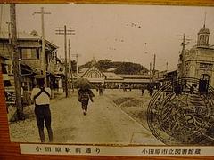2011_0803小田原0031