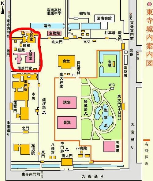 東寺境内マップ