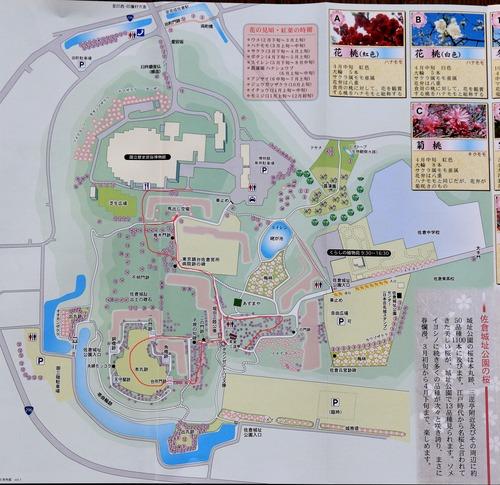 IMG_5986ルートマップ