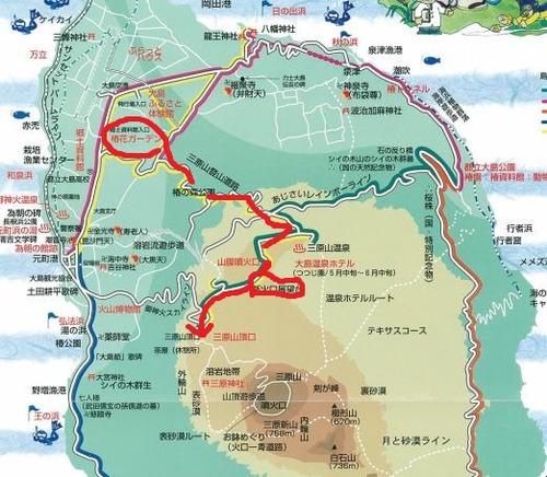三原島へマップ