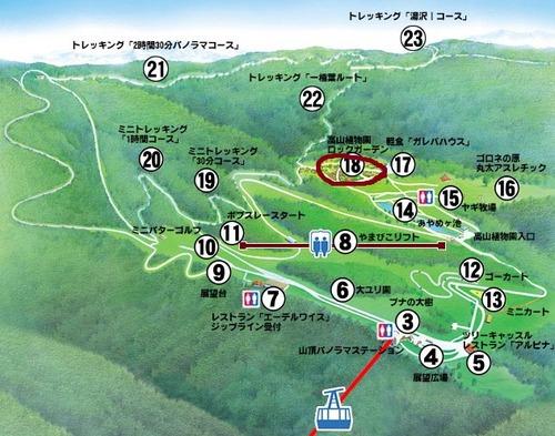 園内マップ-3