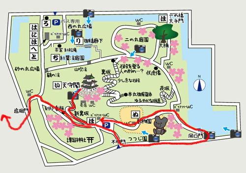 和歌山城内マップ最後