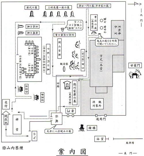 南宗寺案内図