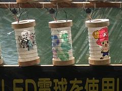 2011_0803小田原0015