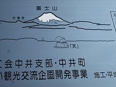 2011_0812中井町0128