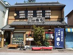 2011_0803小田原0008