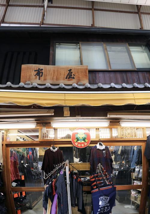布屋(1)