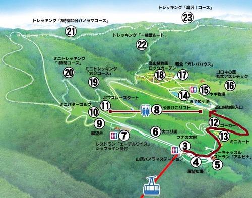園内マップ-2