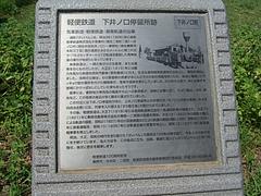2011_0812中井町0028
