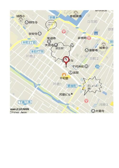 銀座通りマップ1
