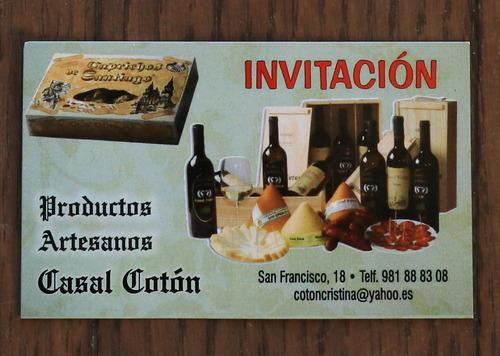 IMG_6954ワインカード