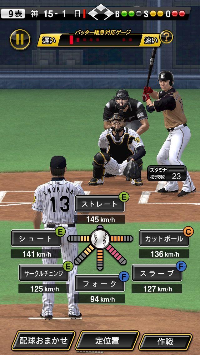 プロ 野球 スピリッツ a 攻略 プロスピA 攻略情報まとめ プロ野球スピリッツA攻略
