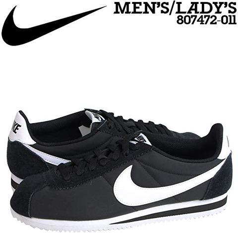【画像】嫁に靴買ってあげたいんだけど、どっちがいいと思う?