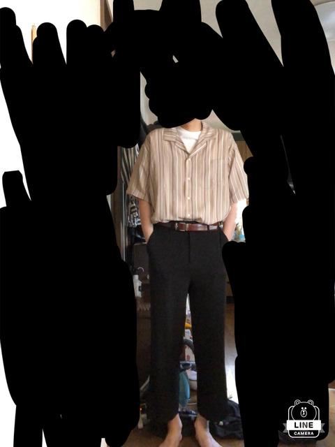【悲報】大学で服装がおじいちゃんと言われた