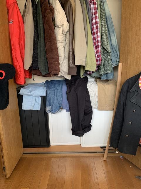 【悲報】21歳ワイ、大学周りからおっさんと言われるので服装を正したつもりが結局おっさんの模様