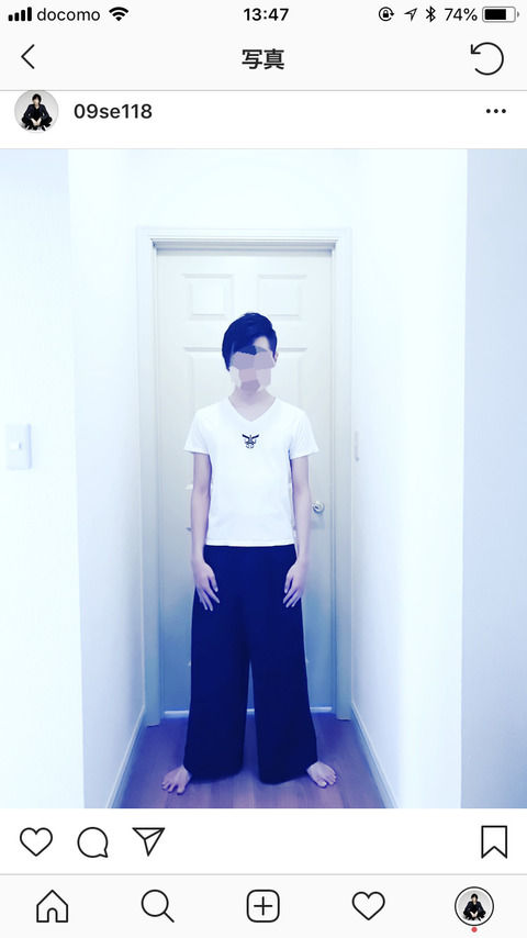【画像】俺の夏ファッション評価してくれ