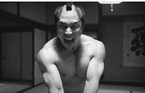 筋肉サムライ
