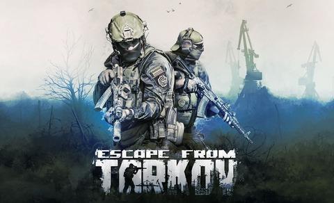 Escape-from-Tarkov-video-game_1024x768