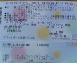 EWF チケット画像