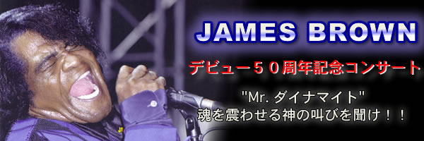 JB50周年