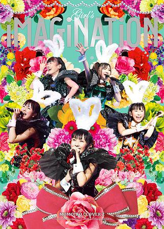 http://livedoor.blogimg.jp/g_aji_ya_mada/imgs/3/f/3fbfeff6.jpg