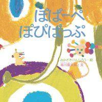 http://livedoor.blogimg.jp/g_aji_ya_mada/imgs/6/0/606dec8c.jpg