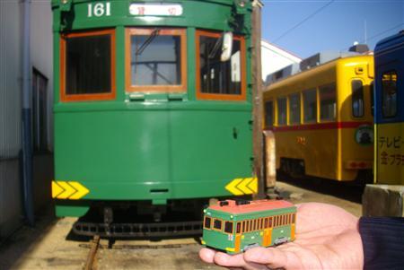 http://livedoor.blogimg.jp/g_aji_ya_mada/imgs/6/4/64b317a6.jpg