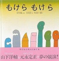 http://livedoor.blogimg.jp/g_aji_ya_mada/imgs/9/7/97aacf04.jpg