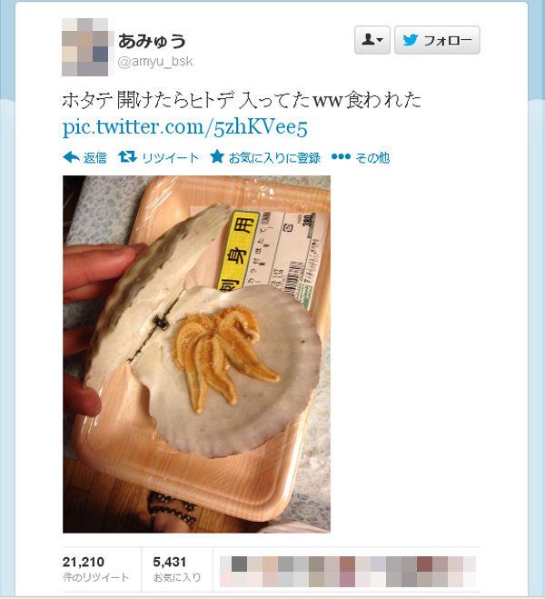 http://livedoor.blogimg.jp/g_aji_ya_mada/imgs/c/4/c4b56972.jpg