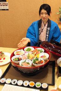 http://livedoor.blogimg.jp/g_aji_ya_mada/imgs/d/1/d17b1dba.jpg