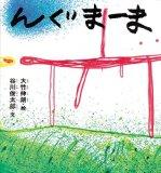 http://livedoor.blogimg.jp/g_aji_ya_mada/imgs/d/f/dfaf0ece.jpg