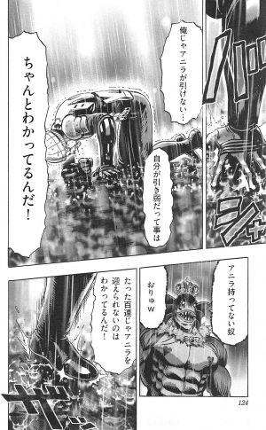 ★グランブルーファンタジー★攻略★まとめ★