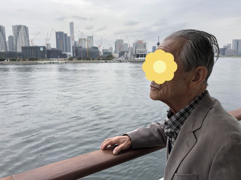 東京湾スタンプ