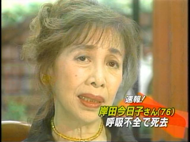岸田今日子の画像 p1_12