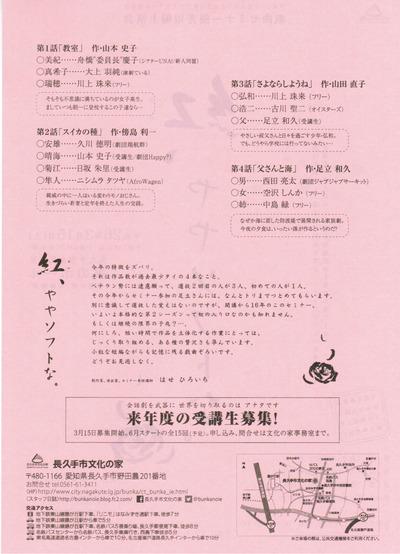 CCF20140227_00001