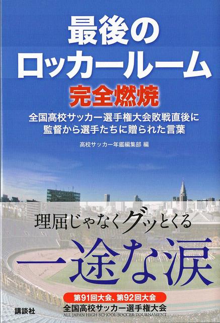 news_151355_1