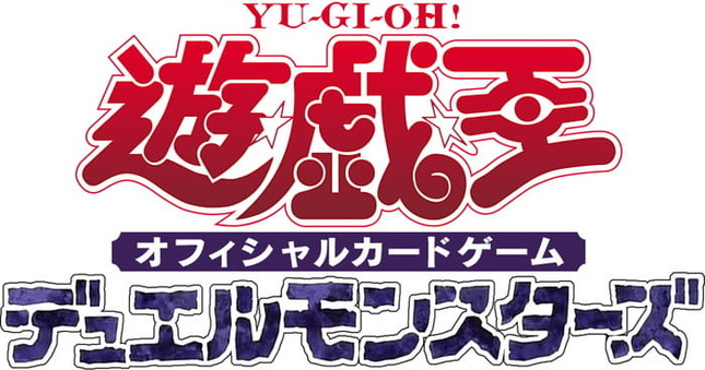 Yu-Gi-Oh!_Official_Card_Game-min
