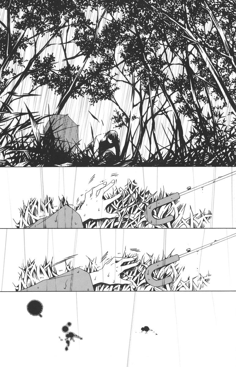 【非18禁】一般誌のエロ漫画スレ12 [無断転載禁止]©bbspink.comYouTube動画>1本 ->画像>422枚