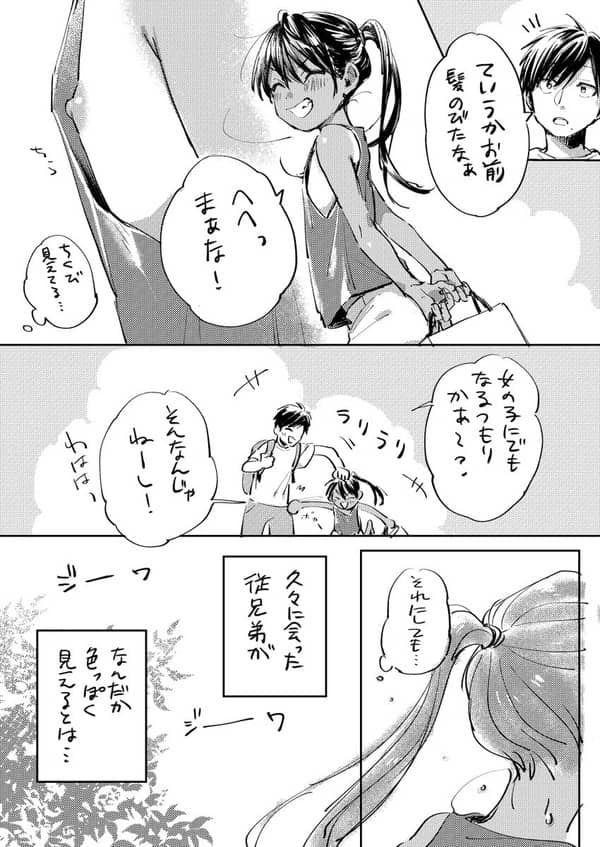 yhyJoeu-min