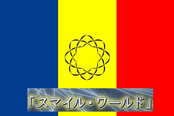 1200px-Sanshokuki2.svg-min