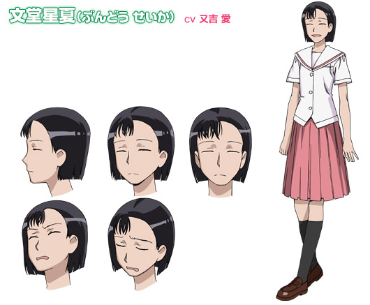 kazekoshi_seika