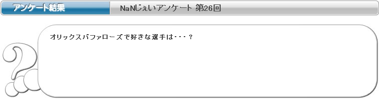鴨志田貴司 無料人名人物検索