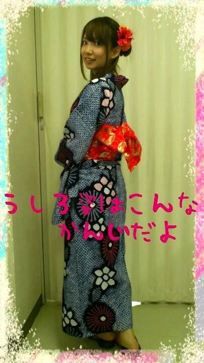 大久保瑠美の画像 p1_25
