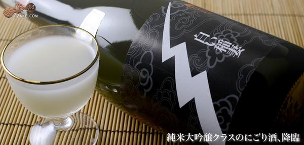 Sake5046_720_3