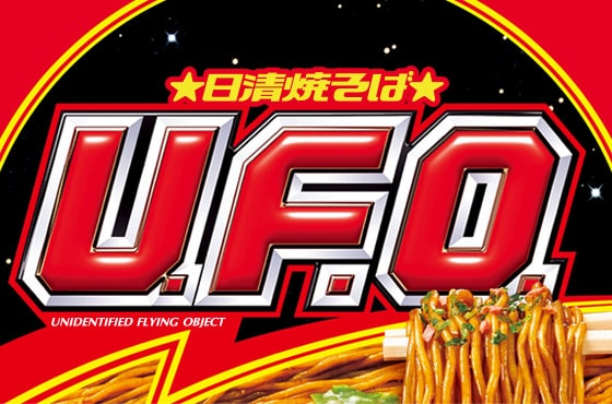 ufo-min