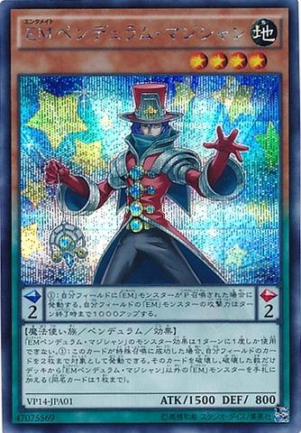 card100020368_1