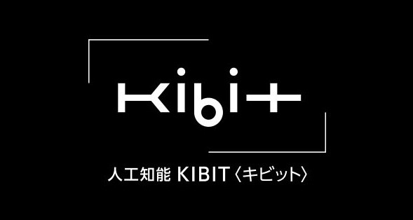 kibit-keyvisual-heading_01