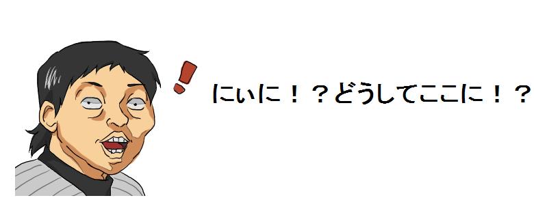 org5365214