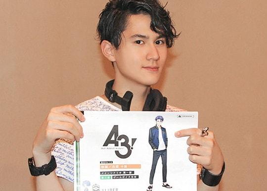 au2_cast-min