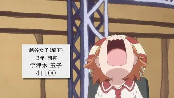 184e4c0a